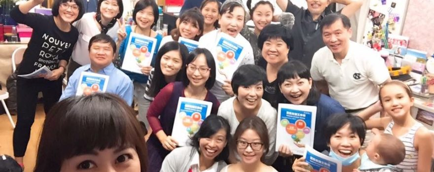 Report from REAPP in Taiwan